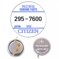 Accumulatore Citizen 295-7600 MT516